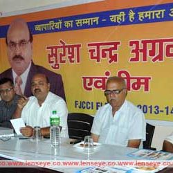 Meeting by Suresh Agarwal team for FJCCI Election.