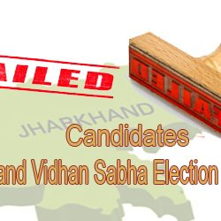 Jharkhand Assembly Elections – 2014 :: Star Candidates who Lost.