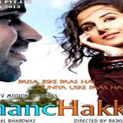Friday Box Office : Ghanchakkar [ 28 June 2013 ]
