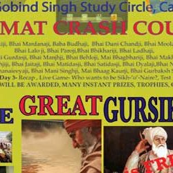 Gurmat Crash Course by GGSSC from 30th of Aug to 1st of Sept 2013 at Toronto, Canada.