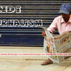 """""""Hindi Journalism"""" completed 187 years [ 30 May 1826 ]"""