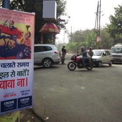 Awarness Signage installed by Traffic Police, Ranchi.