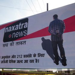 News Channel  Naxatra will be on Air from 17th of Jan 2012