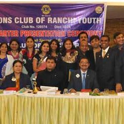 Lions Club of Ranchi Youth Charter presentation Ceremony.