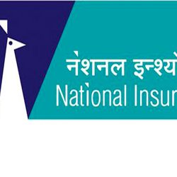 The 108th celebration of National Insurance Company Limited