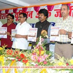 Launching of Ink World by Yogendra Sao [ Agriculture Minister, Jharkhand ]