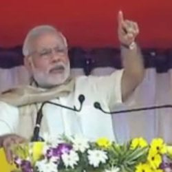 We will give Bihar more than what we promised : Prime Minister Narendra Modi in a function in Patna, Bihar