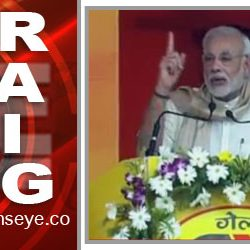 Development is the remedy to all problems :: Narendra Modi.