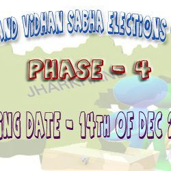 Jharkhand Vidhan Sabha Elections : Phase – 4 :: Polling Date – 14th of Dec 2014.