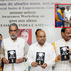 Awareness Workshop on Accessible India Campaign