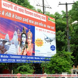 Ranchi to Deoghar Air Service for Rs 14,999 per Head from 22nd of July to 21st of August 2013.