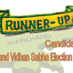 Jharkhand Assembly Elections – 2014 :: Runner-up Candidates.