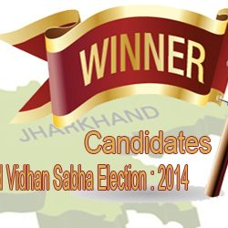 Jharkhand Assembly Elections – 2014 :: Winner Candidates.