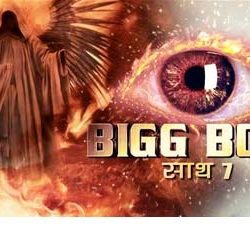 Bigg Boss – Season 7, from 15th of September 2013 on Colours Channel.