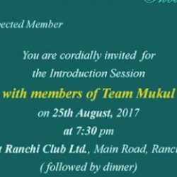 Chamber Chunav :: Introduction session with members of Team Mukul on 25th of August 2017