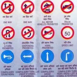 Trafic Signs – 02