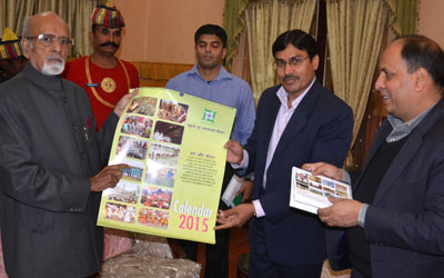 IPRD presented Jharkhand Diary and Calendar of 2015 to Hon'ble Governor & CM of Jharkhand.