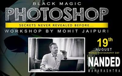 Photoshop Workshop by Mohit Jaipuri @ Hazur Sahib Nanded on 19th of August 2016