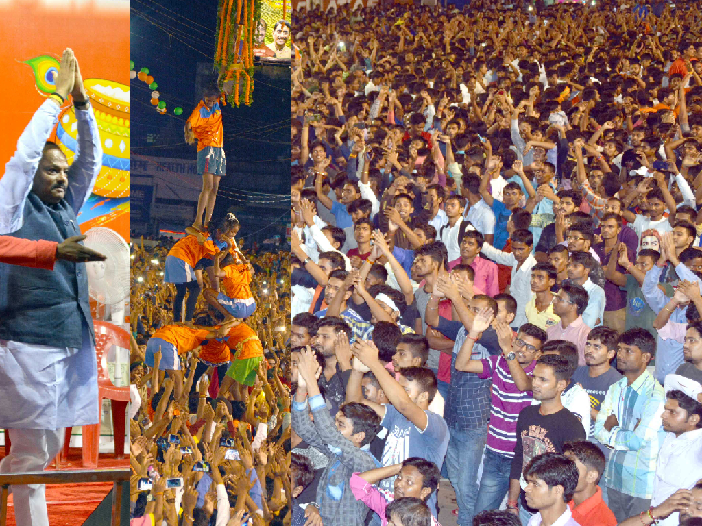 Dahi-Handi competition