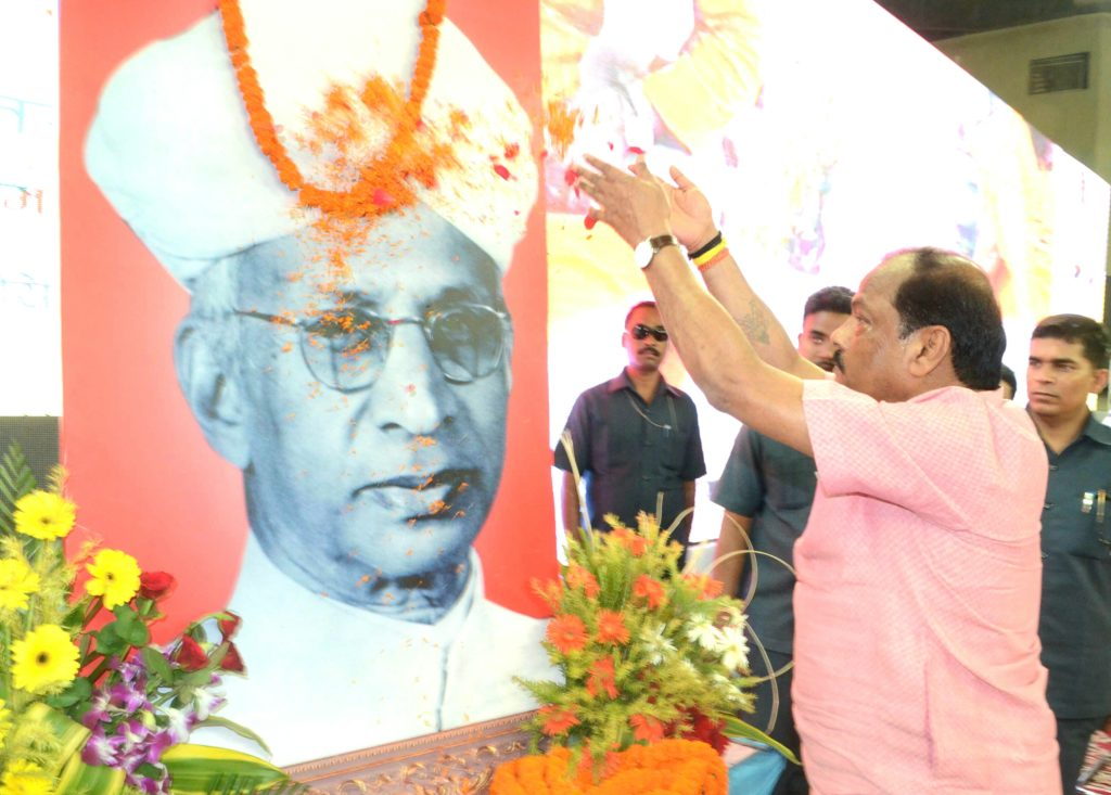 CM, Jharkhand pays Floral tribute to former President of India Dr. Sarvepalli Radhakrishnan on his birth anniversary