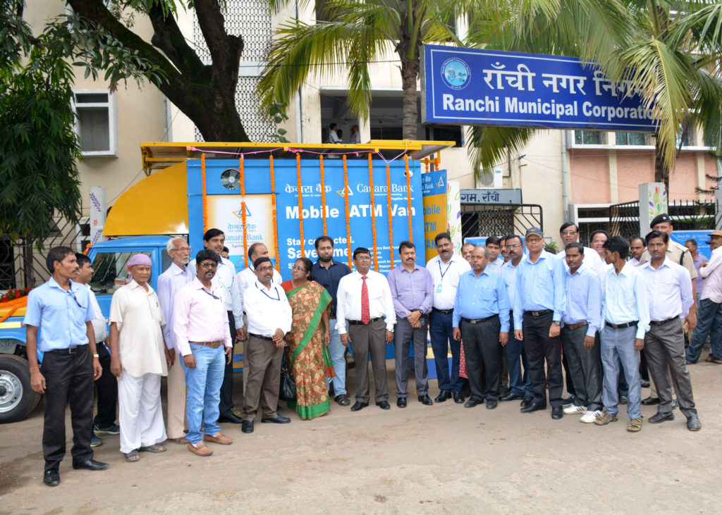 Mobile ATM by Canara Bank