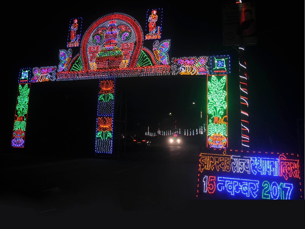 Decorated lighting ahead of 17th foundation day